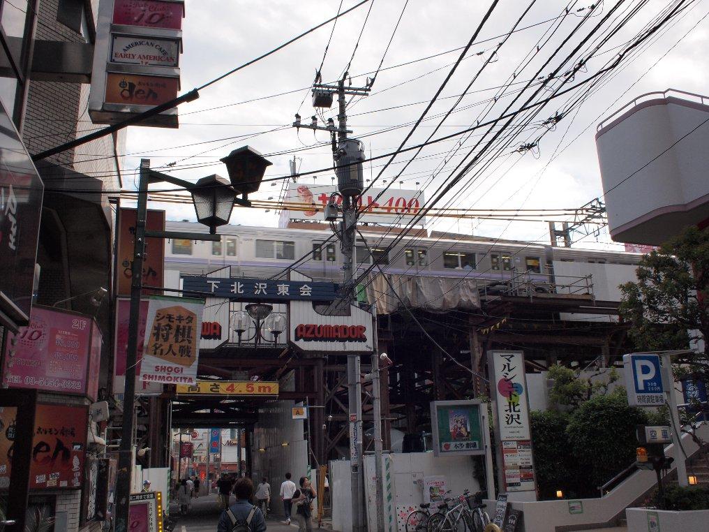 下北沢あずま通り商店街