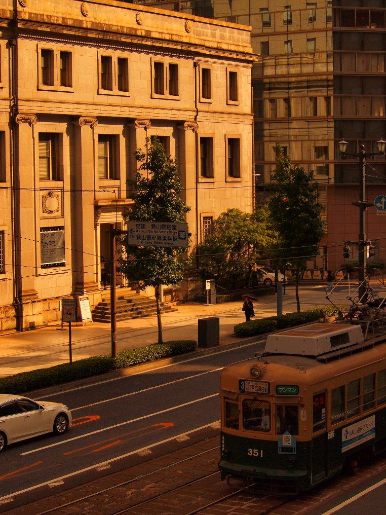 旧日本銀行広島支店と350形