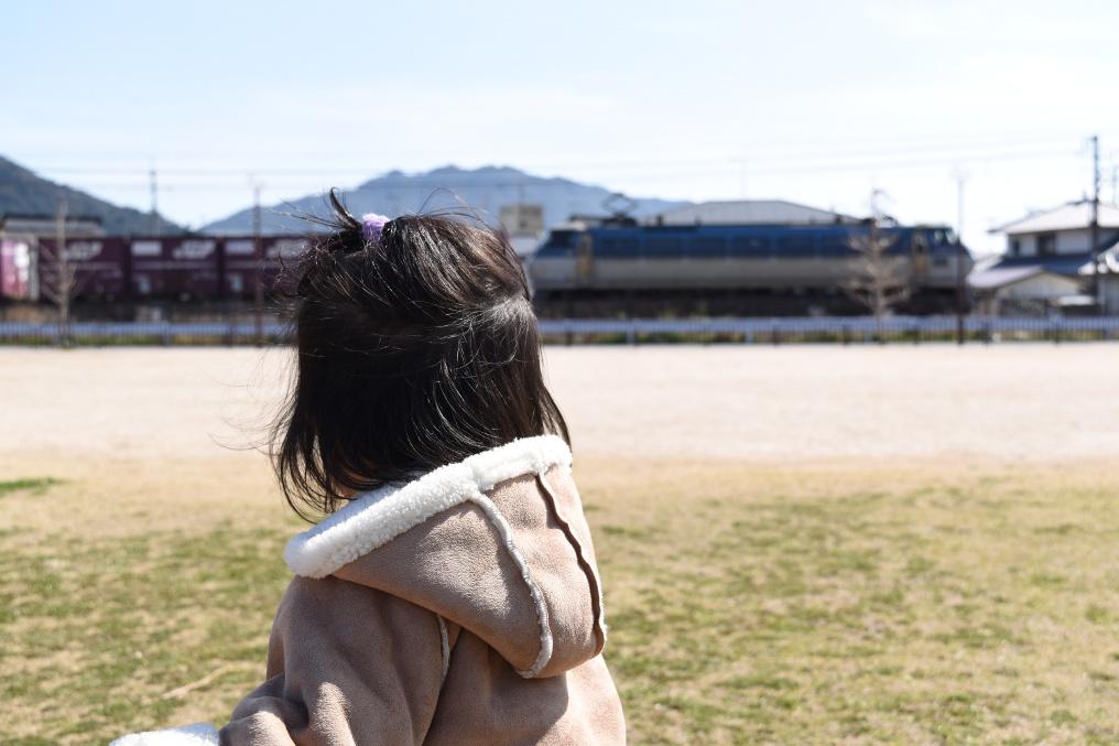 娘と貨物列車