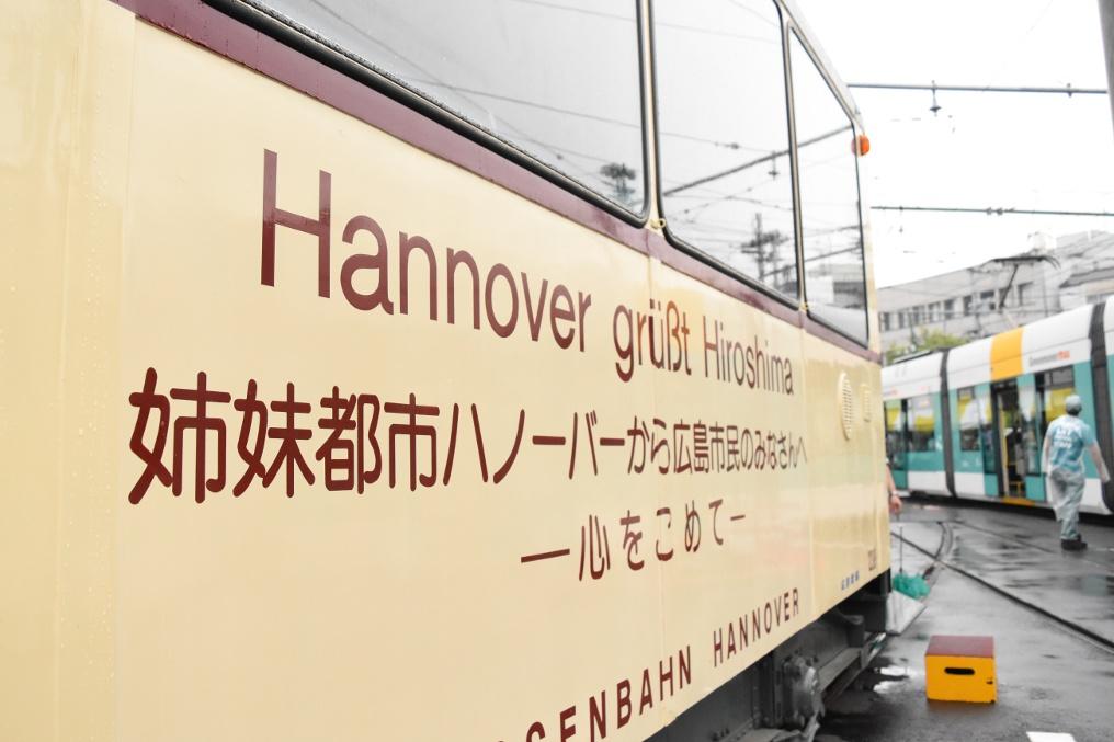 ハノーバー電車