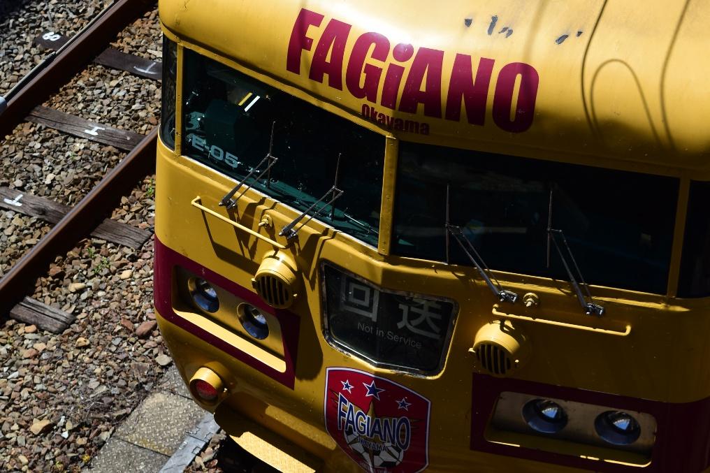 ファジアーノ列車