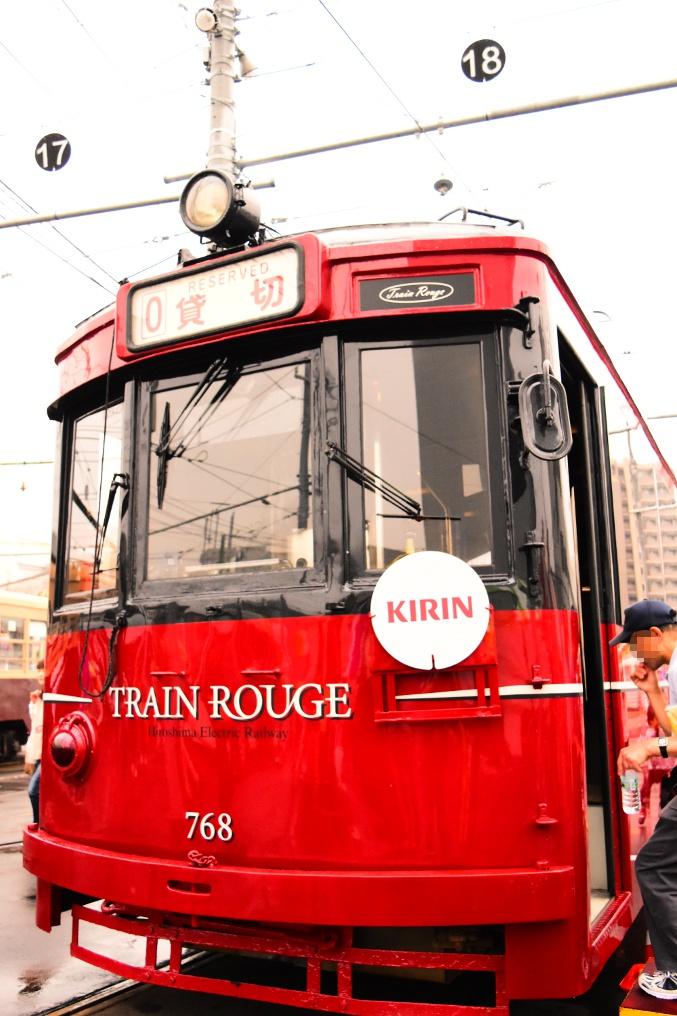 TRAIN ROUGE(トラン・ルージュ)
