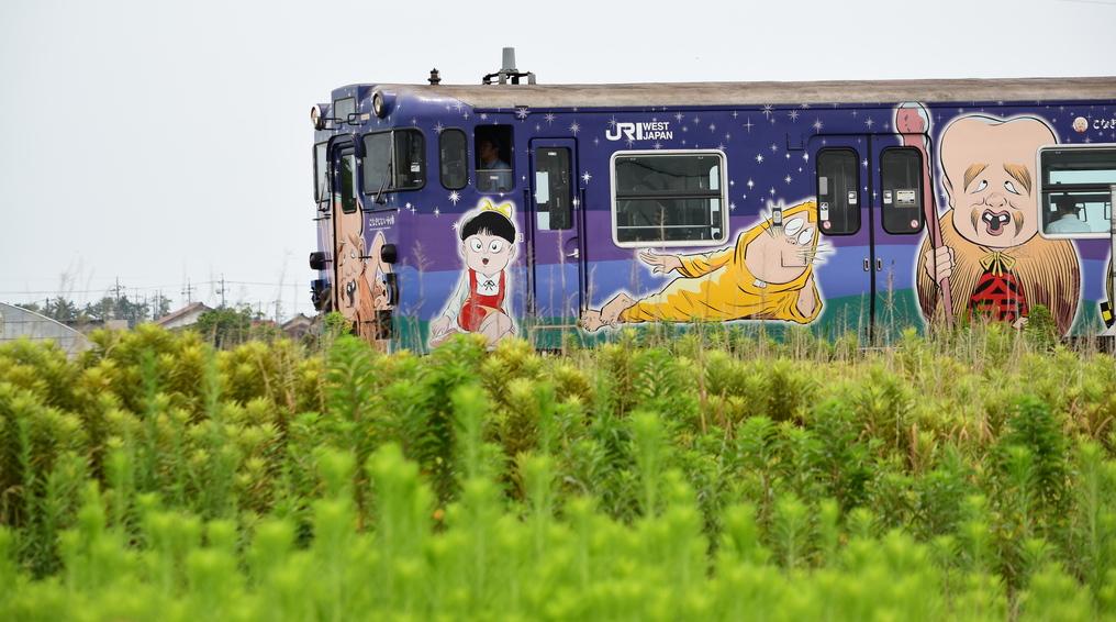 こなきじじい列車