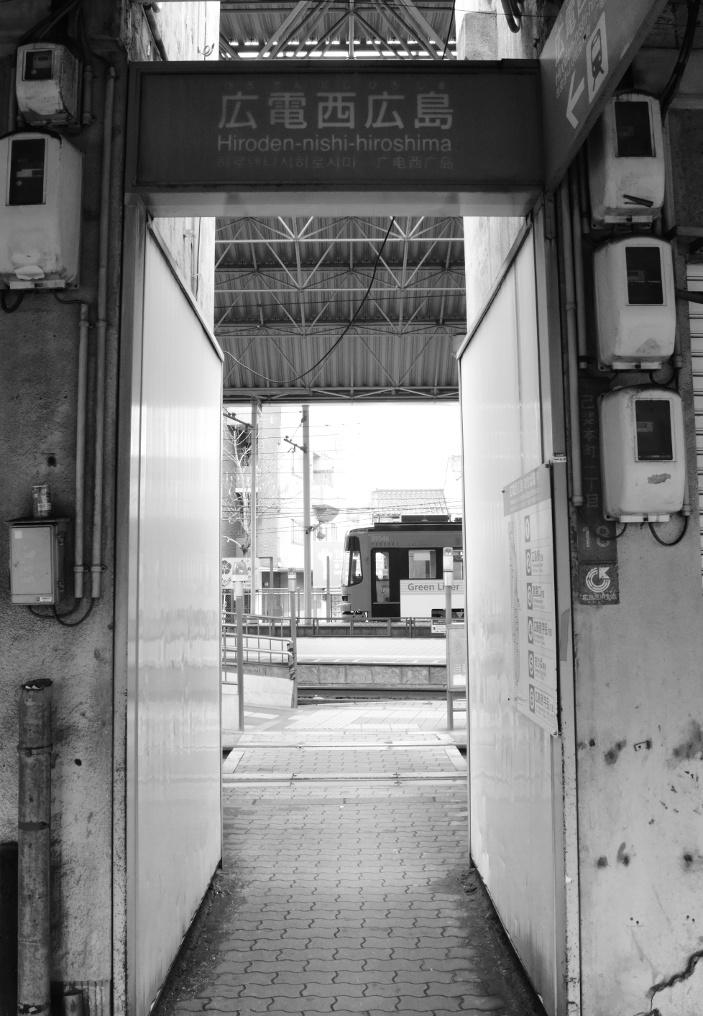 広電西広島駅の入口