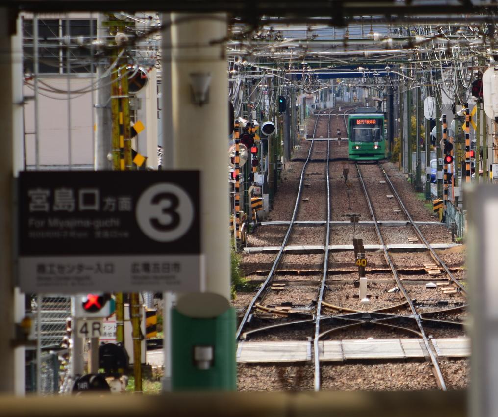広電西広島駅から宮島口方面を臨む