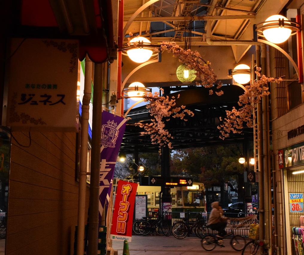 横川商店街とひろでん