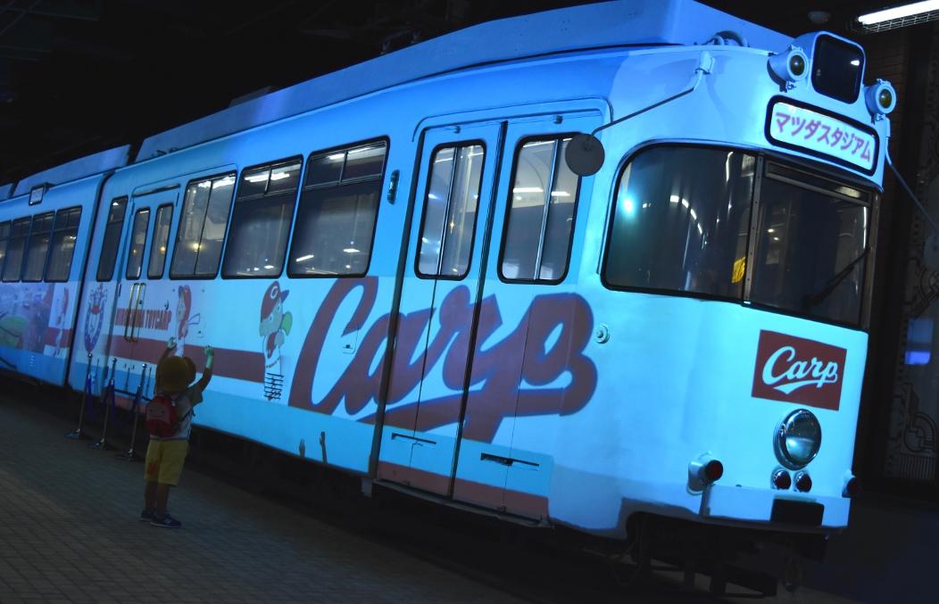 ジ・アウトレット広島70形電車