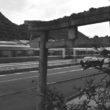 """<span class=""""title"""">櫻木天満宮</span>"""